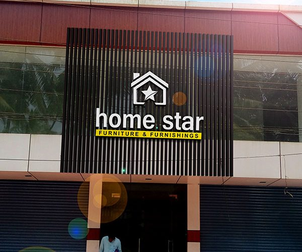 fenix advertising branding work for Home Star