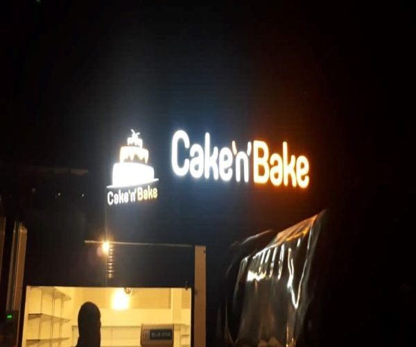 Name board work for cake n bake done by fenix advertising. No.1 leading advertising agency in kannur.